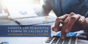 Pensiones IESS | ACTUARIA